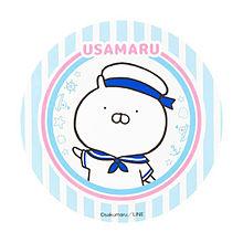 SAKUMARUの画像(うさまる 夏に関連した画像)