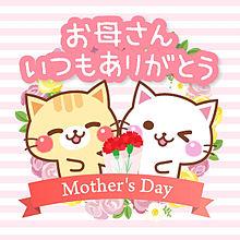母の日(Mother's Day)の画像(Motherに関連した画像)