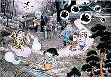 ゲゲゲの鬼太郎/水木しげるの画像(Ghostに関連した画像)