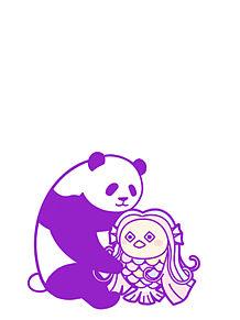 パンダとアマビエの画像(動物に関連した画像)