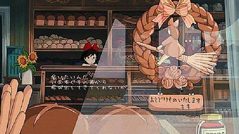 back number/高嶺の花子さんの画像(プリ画像)