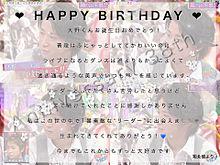❤︎ Anniversary 38th ❤︎ プリ画像