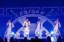 EBiDAN THE LIVE 2018の画像(森崎ウィンに関連した画像)