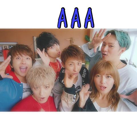 AAA大好きの画像(プリ画像)