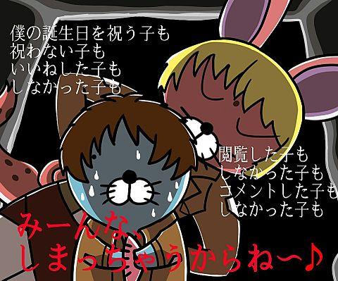 ☆アルミン誕2017☆の画像(プリ画像)