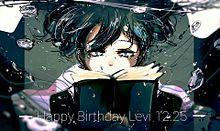 Merry birthday プリ画像