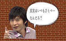 田中圭 プリ画像