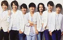 関ジャニ∞全員♥♥の画像(プリ画像)