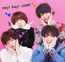 Hey! Say! JUMPの画像(Hey!Say!7に関連した画像)