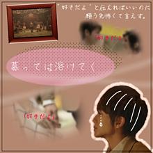 リクエスト/西島隆弘の画像(恋音と雨空に関連した画像)