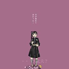 カラー カナヲ イメージ