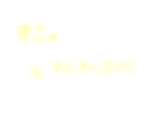 背景透過 素材 量産型 プリクラ文字の画像(量産型をたくに関連した画像)