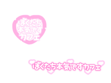 量産型 プリクラ文字 背景透過 アバンティーズ 素材の画像(アバンティーズに関連した画像)