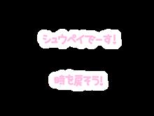 ぺこぱ 量産型 プリクラ文字 背景透過 素材の画像(ぺこぱに関連した画像)