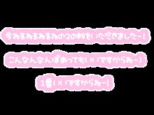 ミルクボーイ 量産型 プリクラ文字 背景透過 素材の画像(ミルクボーイに関連した画像)