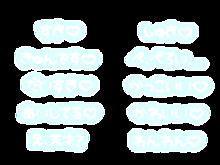 背景透過 素材 量産型 プリクラ文字 プリ画像