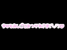 量産型 プリクラ文字 背景透過 素材 透過スタンプの画像(隠しきれないヲタクに関連した画像)