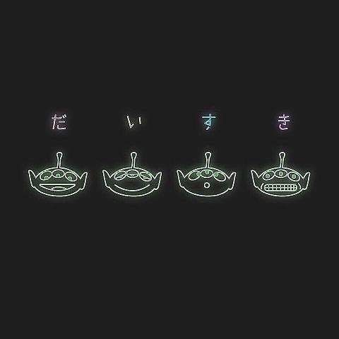 グリーン・メイ♥の画像(プリ画像)