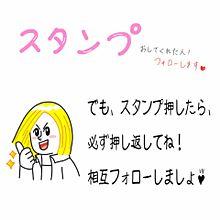 お願い!>>説明文への画像(お知らせ/お願いに関連した画像)
