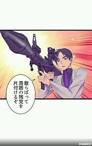 転王 和歌ちゃんは今日もあざとい ブルーウィングの画像(和歌に関連した画像)