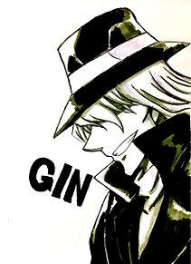イラスト ジン 名探偵コナンの画像22点完全無料画像検索のプリ画像bygmo