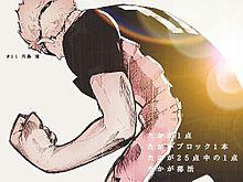 たかが(保存→ポチorコメ)の画像(プリ画像)