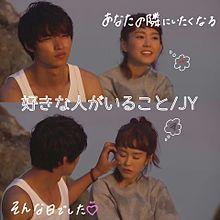 JY(保存→ポチコメ)の画像(プリ画像)