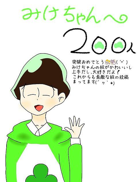 おめでとう!の画像(プリ画像)