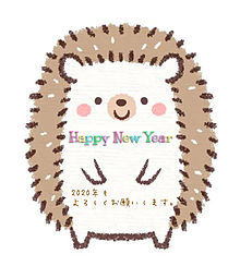 HAPPY NEW YEARの画像(年賀状に関連した画像)