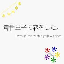保存☞ぽちorこめの画像(嵐 notヲタバレに関連した画像)