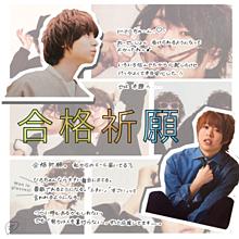 ひろちゃん ◎ 保存 → 画質upの画像(プリ画像)