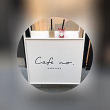 Cafe noの画像(cafe noに関連した画像)