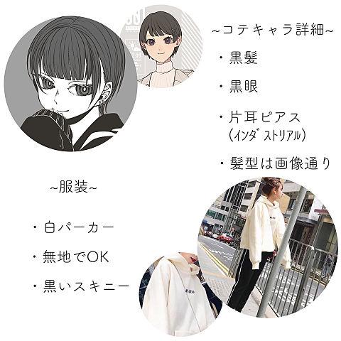 ~夢絵詳細~の画像(プリ画像)