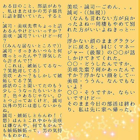 小林みさきさんリクエスト!Part2の画像(プリ画像)