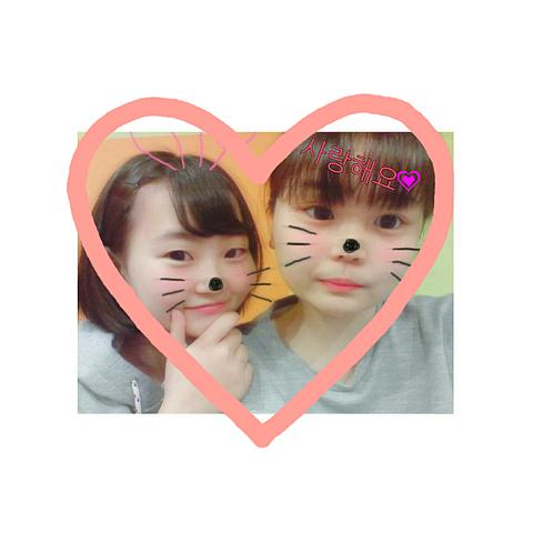 사랑해요 💗の画像(プリ画像)