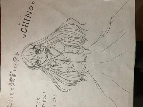 チノちゃん描いてみたの画像(プリ画像)