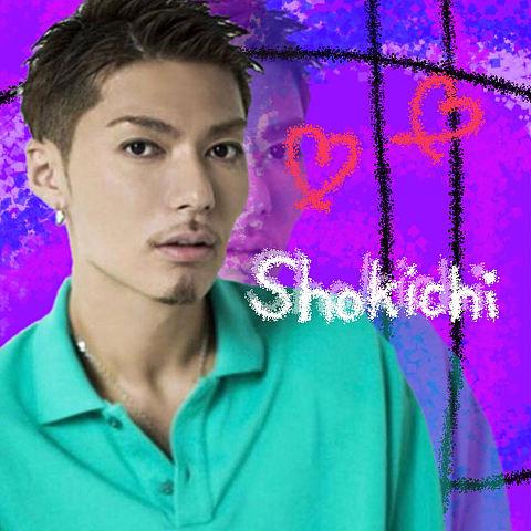 SHOKICHI Happy Birthday💥の画像(プリ画像)