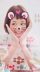 大原櫻子 プリ画像