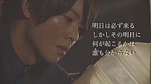 📛有岡大貴📛【コードブールー最終回🚁】の画像(プリ画像)