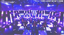 I/O【Hey!Say!JUMP】の画像(ミュージックに関連した画像)