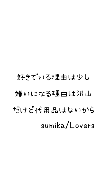 Loversの画像 プリ画像