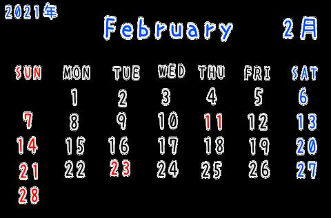 2 2021 カレンダー 年 月