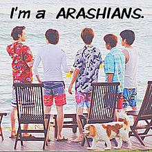 ARASHIANS.の画像(ARASHIANSに関連した画像)
