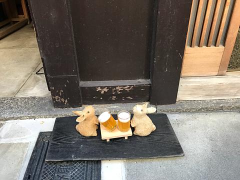 先斗町のうさぎさんの画像 プリ画像