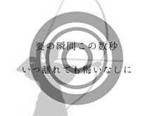 ×無断転載× 保存☞ポチの画像(プリ画像)