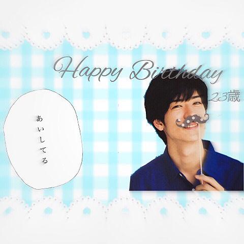 ゆうとHappy Birthday♡の画像(プリ画像)