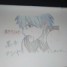 黒子___ ✍🏻の画像(黒子のバスケに関連した画像)