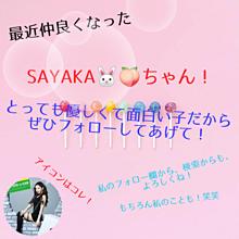 SAYAKA🐰🍑ちゃん 宣伝の画像(sayakaに関連した画像)