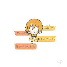 じぇるくんの画像(すとろべりーぷりんすに関連した画像)