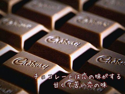 chocolateの画像(プリ画像)